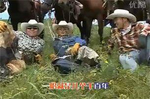 视频: 北京绿野马队本溪圣骑士坝上之旅 情系大草原
