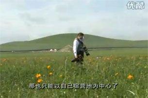 霍霍营坝上行 旅游卫视播出版