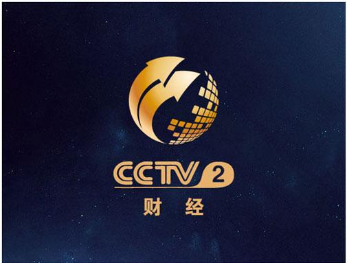 CCTV2消费主张关于丰宁坝上草原报道