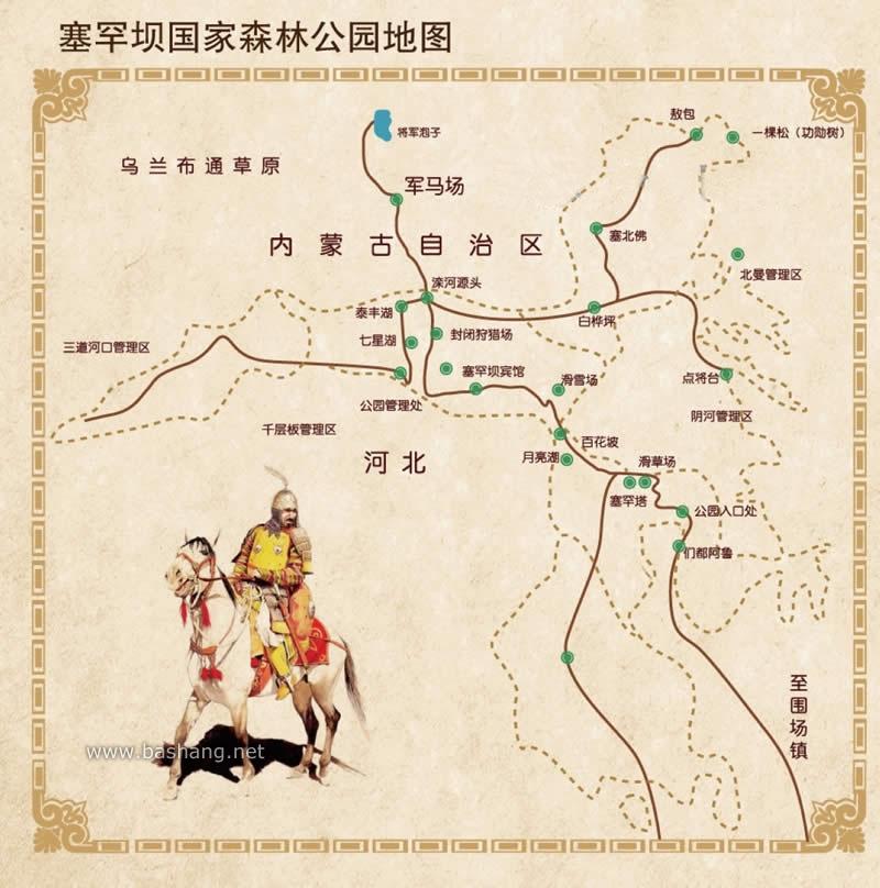 塞罕坝国家森林公园导游图