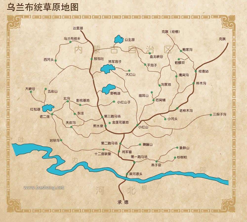 乌兰布统草原 红山军马场地图