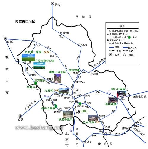 丰宁坝上旅游线路图