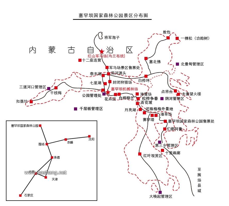 塞罕坝国家森林公园景区分布图
