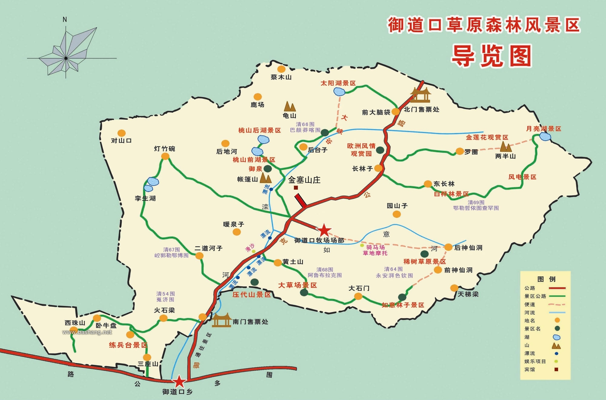 御道口草原森林风景区导览图