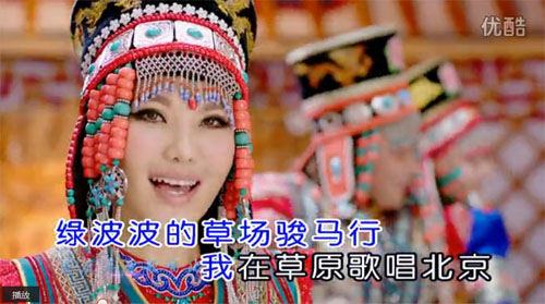 乌兰图雅: 站在草原望北京 高清MV