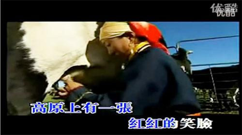 视频: 乌兰托娅 高原蓝 高清MV