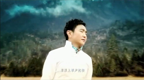 草原歌曲 鸿雁 呼斯楞 高清MV