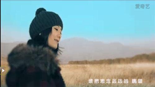 凤凰传奇 天蓝蓝 高清MV