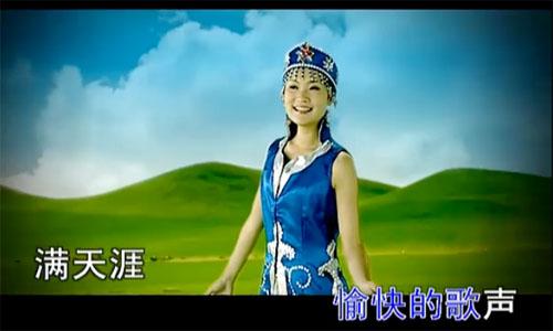 龚玥:美丽的草原我的家 高清MV 声音柔美