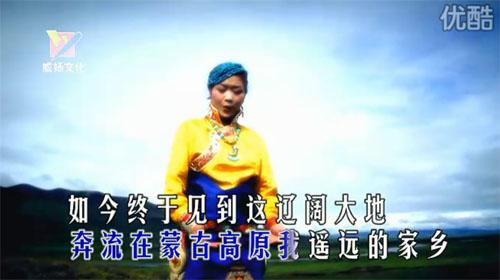 降央卓玛 父亲的草原母亲的河 高清MV