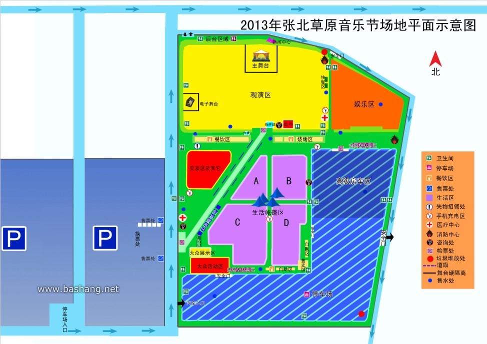 2013张北草原音乐节规划图