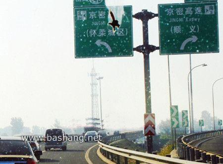 走怀柔城区出口14B.jpg