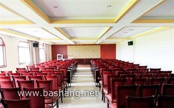 大汗行宫会议室