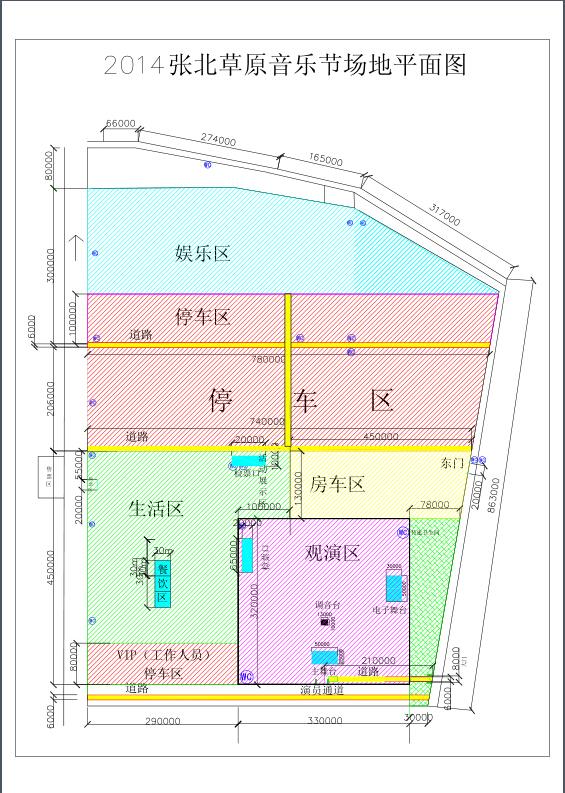 红牛2014张北草原音乐节场地平面图