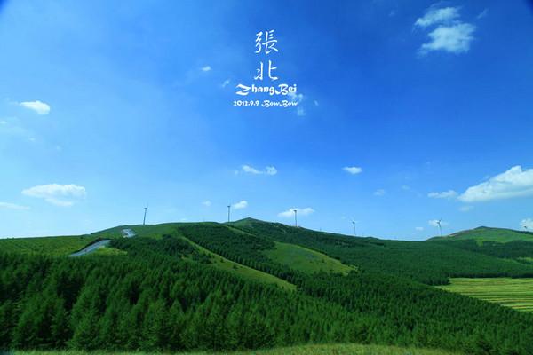 张北旅游攻略图片