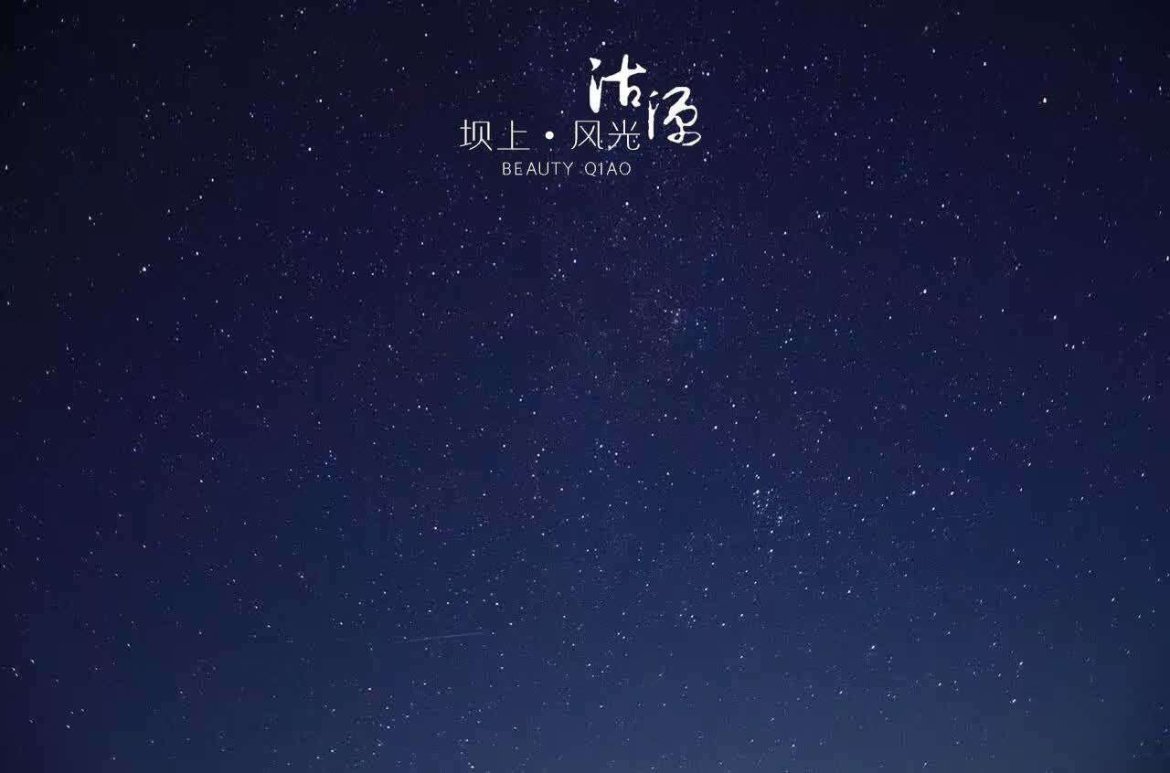 看落日夕阳,观英仙流星